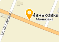 Маньковский завод строительных материалов, ООО