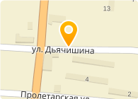 Стременовский, ЧП