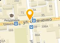 Хенкель Баутехник Казахстан, ТОО