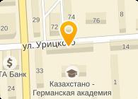 ГИК-Павлодар, ТОО