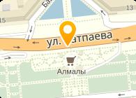 "ТОО""Дилмурат и К"""