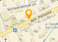 Кронекс, ООО