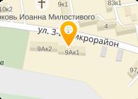 Кириченко, ЧП