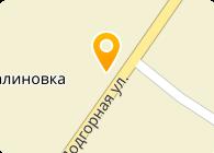 ПФ Дом, ООО
