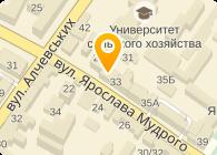 UBT Trading (Укр.Био.Топливо), ЧП