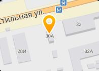 Дубина С.П., СПД