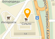 Тектум Фирмум, ООО