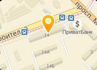 Громов, ООО (Gromov)