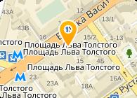 СтоунБерг, ООО