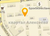 Луганскнеруд инвест, ООО