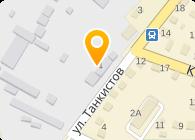 Крошенский кирпичный завод, ПАО