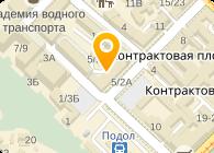 Ондулин Строительные Материалы, ООО