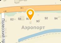 Луганский двор, ЧП