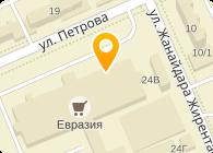 Yantra (Янтра), ТОО
