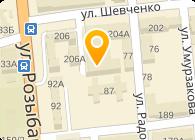 Уют-Казахстан, производственная компания, ТОО