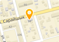 "Магазин сувениров ""Аркадия"""
