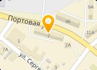 Композит-Восток, ООО