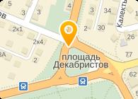 Новгородский И. В., ИП