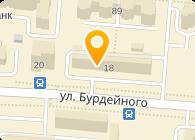 Кальматрон-М, ЧП
