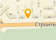 ТехноНиколь-Казахстан, ТОО