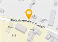 ASG (АСДЖ), ТОО