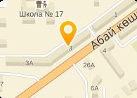 магазин Темирлан-А