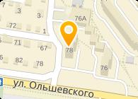 Олмиксторг, ООО