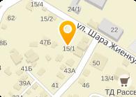 Адилан PVC (Адилан ПиВиСи), ТОО