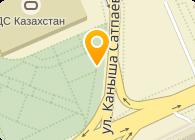 Стеклоцентр Астана, ТОО