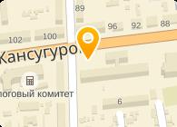 Самрук-Талдыкорган, ТОО