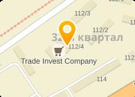 Trade Invest Company (Трейд Инвест Компани), ТОО