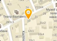 Дополнительный офис № 9038/01704