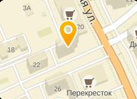 РЕМОНТ КОМПЬЮТЕРОВ, СОТОВЫХ ТЕЛЕФОНОВ