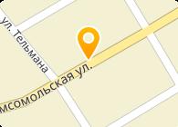 """ООО КУП """"Лоевский КСМ"""""""