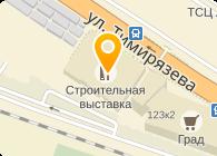 ИП Карпаев Василий Васильевич