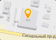 МАРКЕТИНГ-СТ