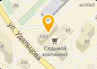ООО «Дорожно-строительная компания  «АВТОБАН»