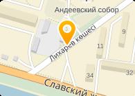 Усть-Каменогорский завод металлоизделий, ТОО