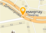 ЭлитДизайнКомпани, ТОО