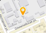 "ТОО ""Uniprom"""