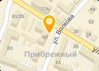 ЭЛЬФА, ООО