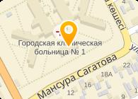 """ТОО """"Компания """"Сибирский лес"""""""