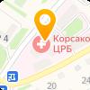 БАЗЫ ОКЕАНИЧЕСКАОГО ФЛОТА ПОЛИКЛИННИКА