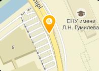 Санди Астана, ТОО