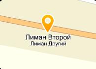 ИМ.ШЕВЧЕНКО, АГРОПРОМЫШЛЕННАЯ ЧФ