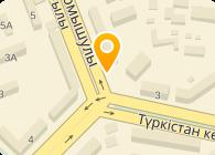 Батсу-Водоканал, ТОО