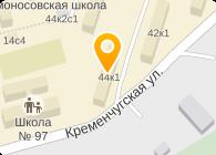 ФОНАРИК