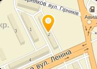 ЦЕНТРАЛЬНАЯ АПТЕКА N55, ФИЛИАЛ КП ПОЛТАВАФАРМ