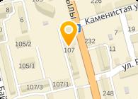 Общество с ограниченной ответственностью Bohemia Crystal Trading, Алматы