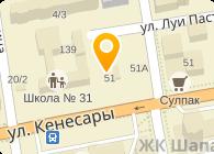 Astana shatyr kz (Астана шатыр кз), ТОО